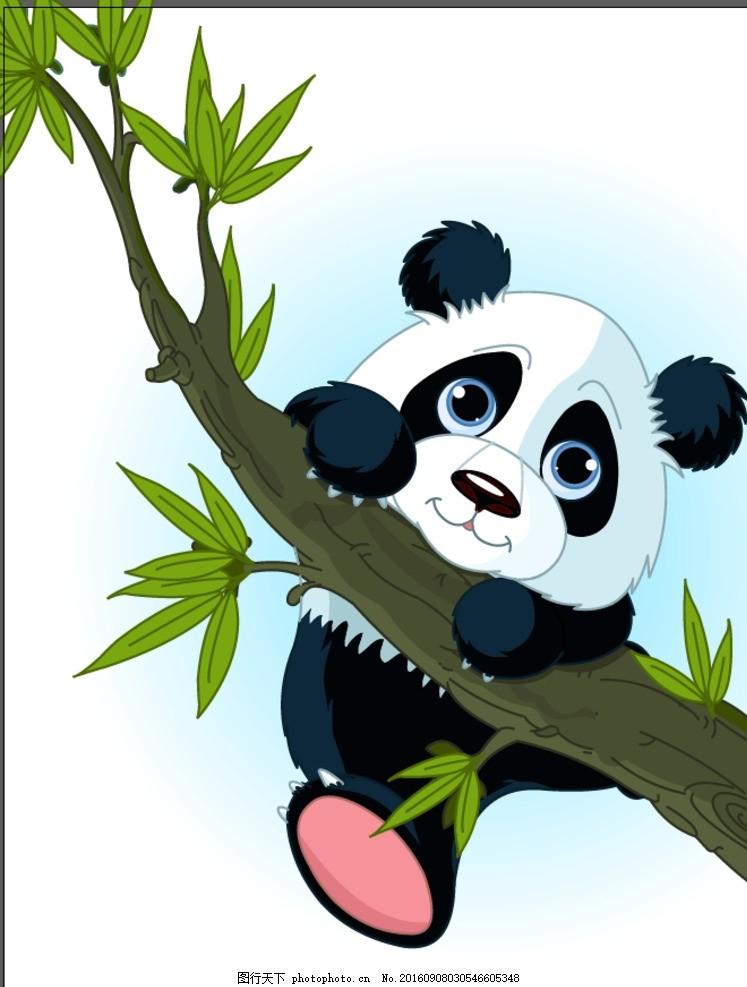 卡通熊猫竹子装卡通图卡通系列可爱漂亮水彩图片
