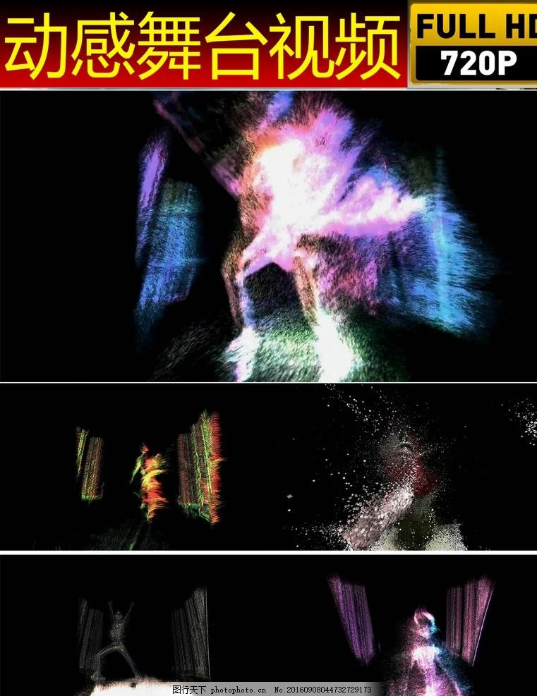 图片合成视频_人物粒子视频图片_合成背景素材_影视编辑_图行天下图库
