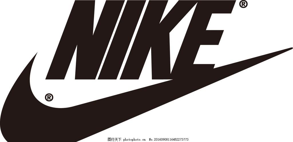 耐克nike标志