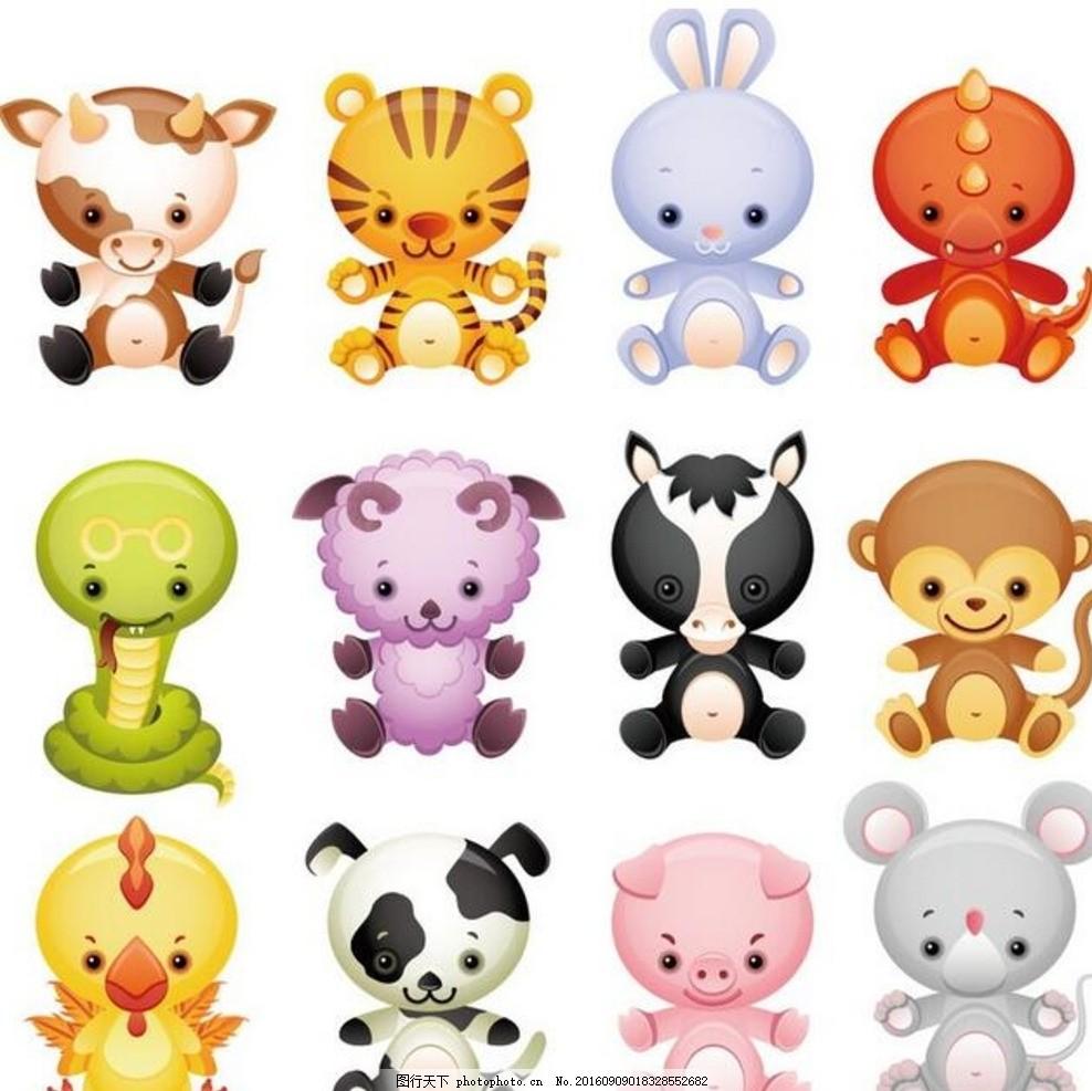 可爱十二生肖小动物