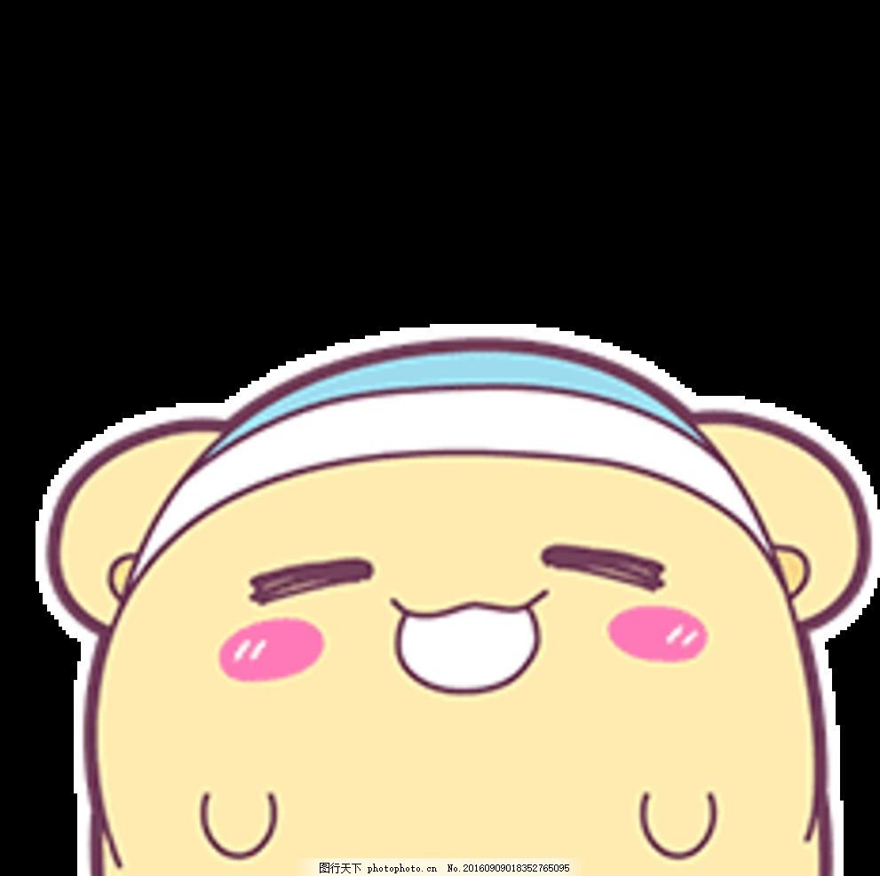 早安蛋蛋 表情 qq表情 可爱 gif 设计 gif动画 动漫动画 设计 动漫