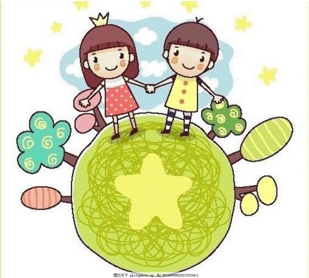 绿色地球牵手的男孩女孩球体卡通画伙伴环保环境爱护环境图片