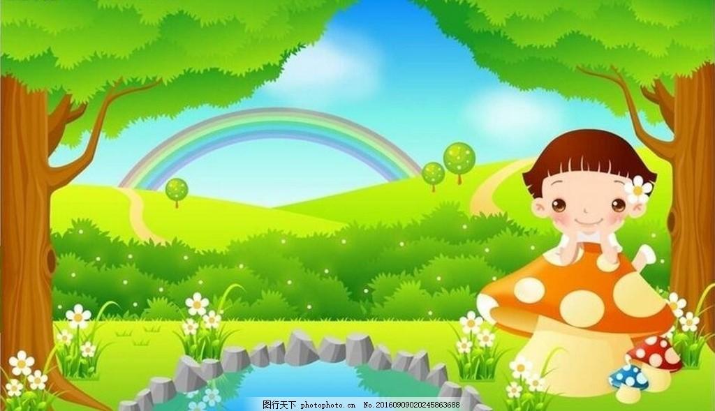 卡通插畫 水塘邊的小女孩 卡通人物 卡通風景 大樹 池塘 彩虹