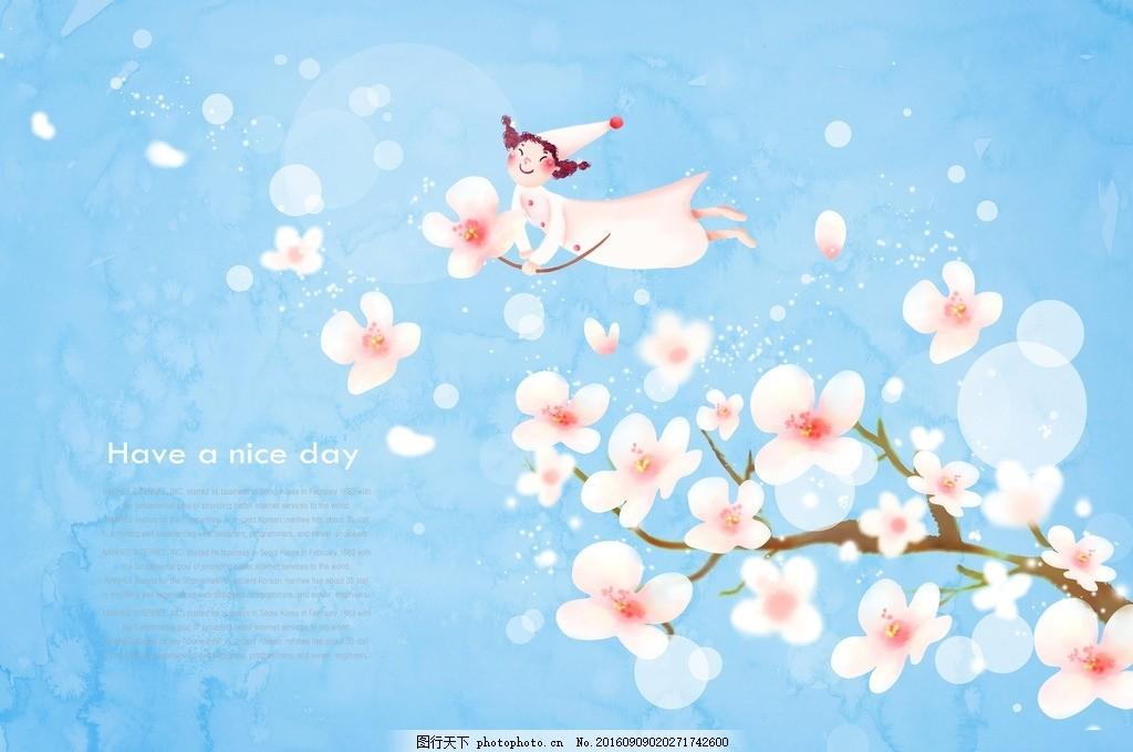 卡通唯美桃花背景底纹 设计素材 海报背景 浪漫唯美 花纹背景 卡通