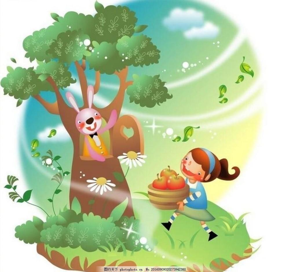 卡通大树女孩,小兔子 苹果小女孩 卡通画 卡通树 儿童