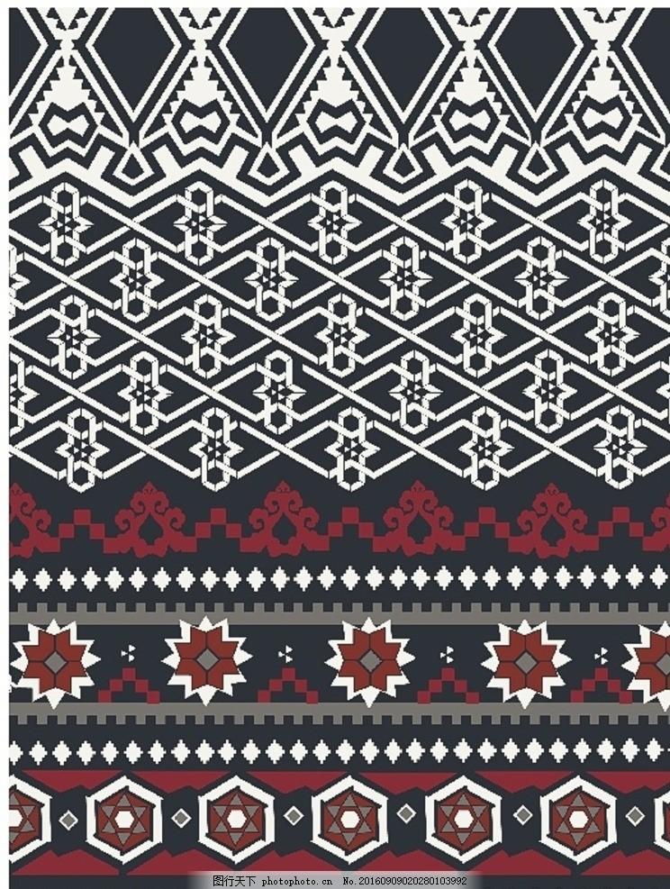纺织图案 毛衣图案 针织图案 毛衣花纹 毛衣纹样 编织花纹 刺绣花纹