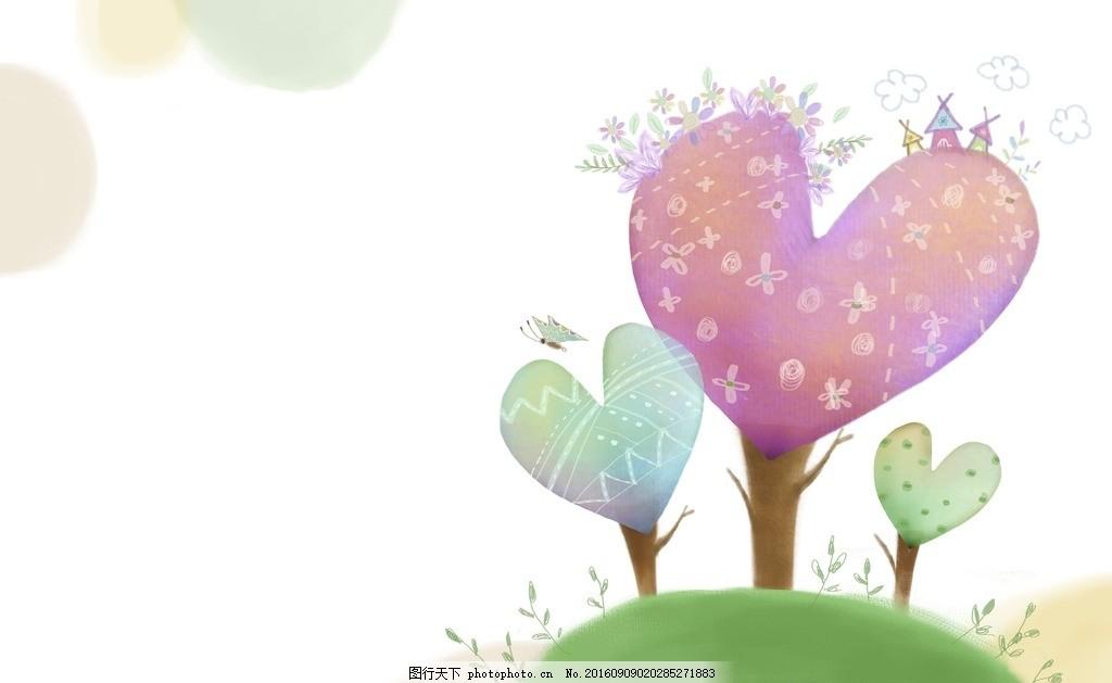 浪漫唯美爱心梦幻背景 设计素材 海报背景 浪漫唯美 花纹背景 卡通