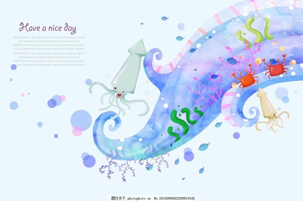 韩式卡通 水彩化妆品 时尚背景 韩式水彩 水墨泼墨 手绘背景 影楼素材