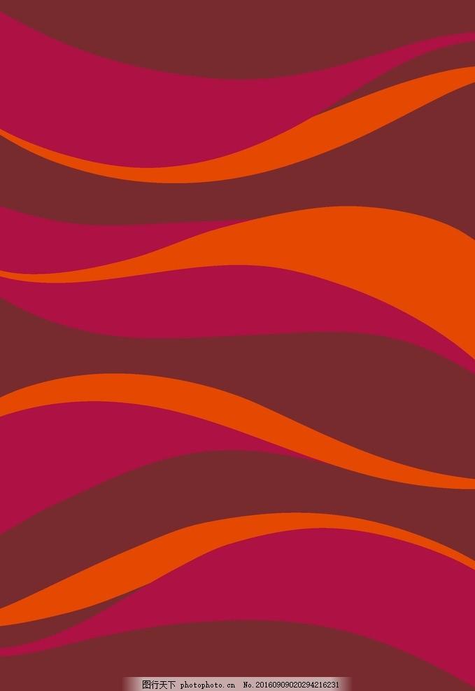 抽象波浪 抽象 波浪 纹理 底纹 线条 设计 底纹边框 背景底纹 300dpi