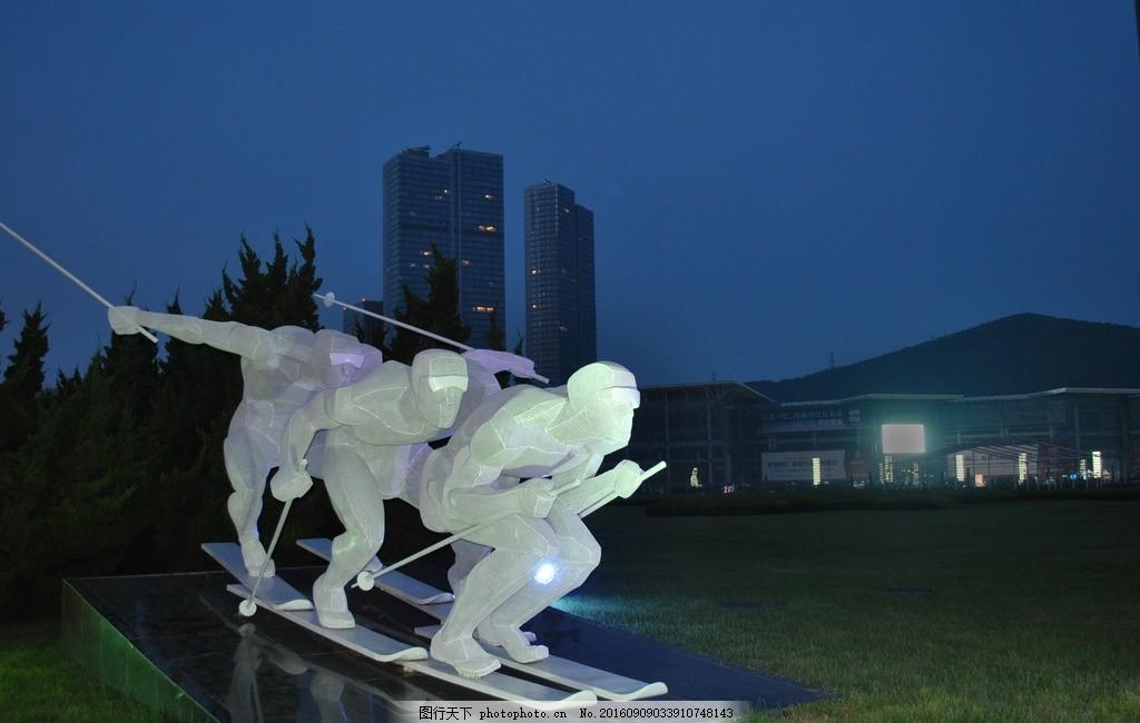 星海公园 星海广场 雕塑 星海夜景 运动雕塑 大连 大连夜景 摄影