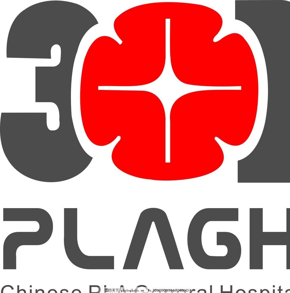 北京301解放军总医院标志