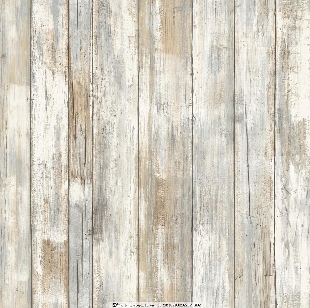 木纹单元图 墙纸木纹素材 通道图 木板 纹理 满铺 无限拼接 地中海
