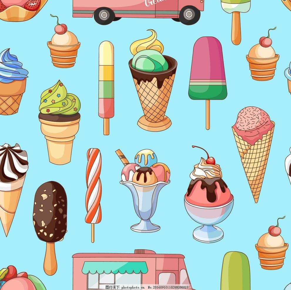 冰淇淋 美味 冰激凌 冷饮 雪糕 甜筒 广告设计