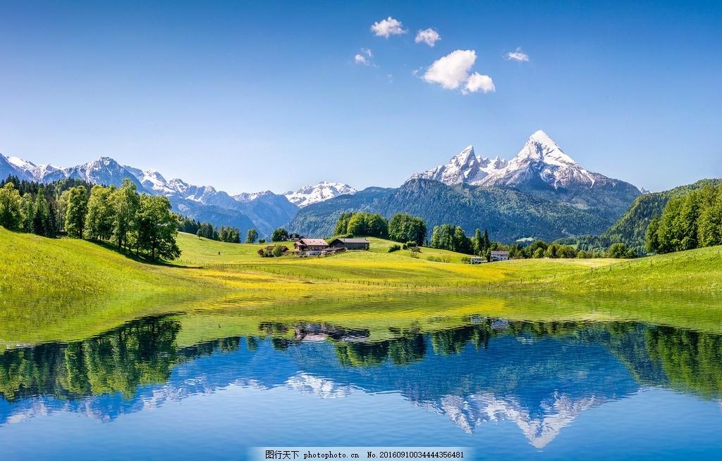 景色 自然风景 风景 青山绿水 自然 大自然 摄影 自然景观 山水风景
