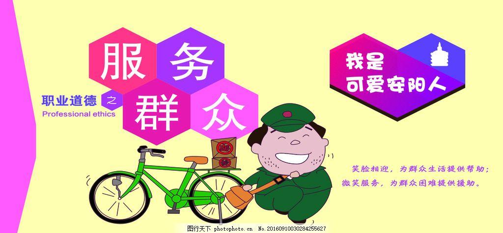 服务群众 中国梦 中国梦展板 中国梦墙画 中国梦围墙画 中国梦挂图