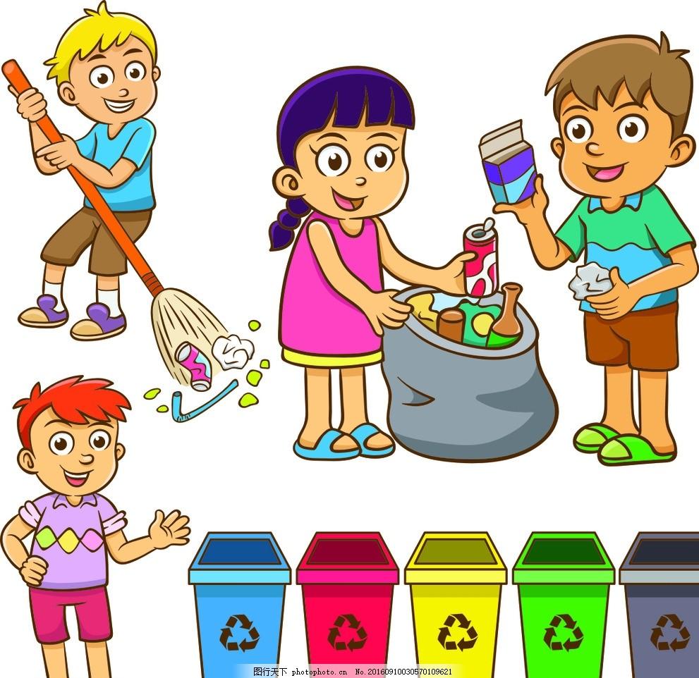 卡通儿童素材 可爱 劳动 孩子 打扫 插画 漫画 垃圾桶