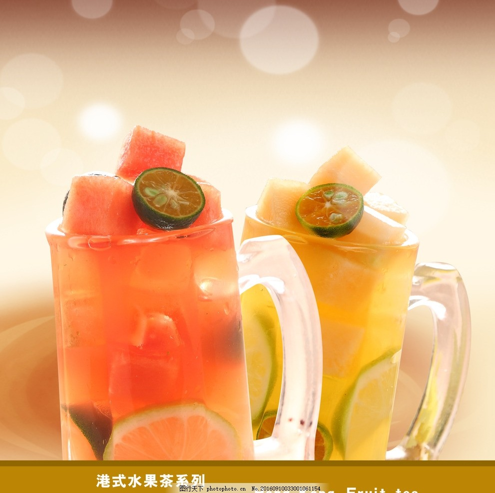 水果茶 饮品 饮品海报 餐饮海报 产品图片 新鲜水果茶 摄影 餐饮美食