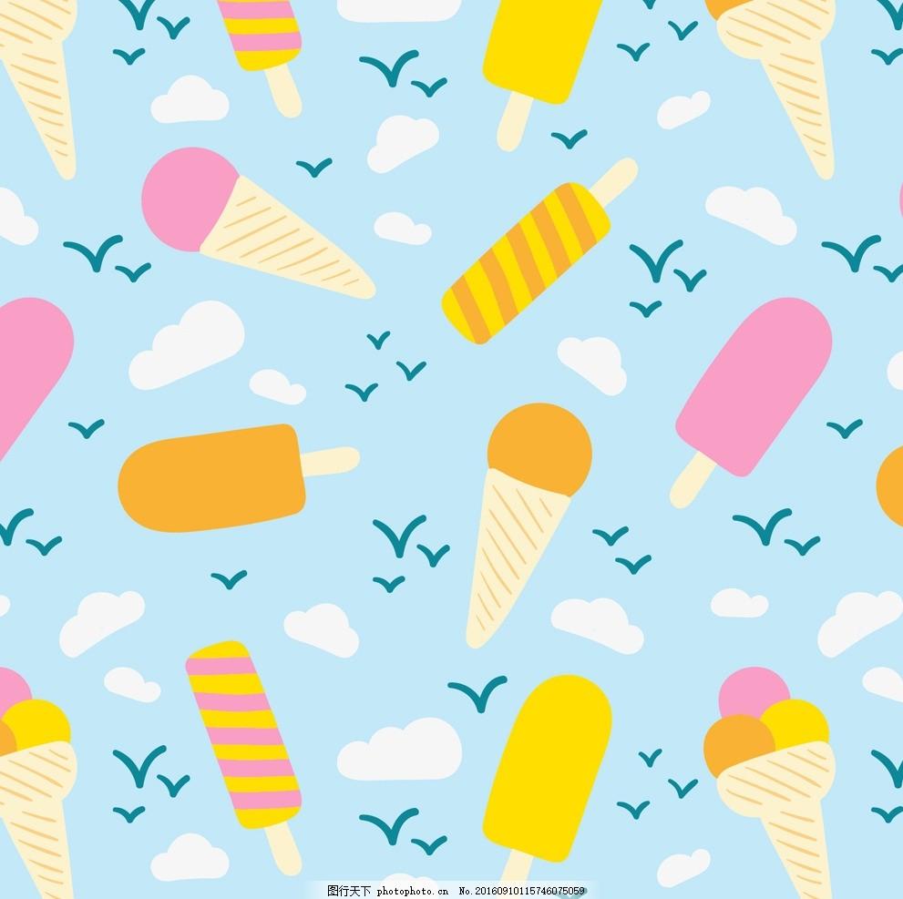 手绘冰淇淋卡通壁纸