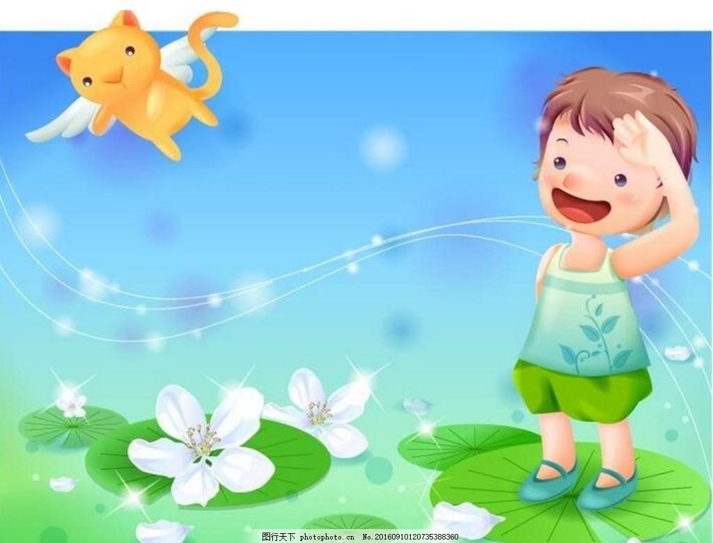 荷叶飞猫小男孩 矢量卡通 矢量 卡通画 儿童画 荷叶 飞猫 可爱 小男孩