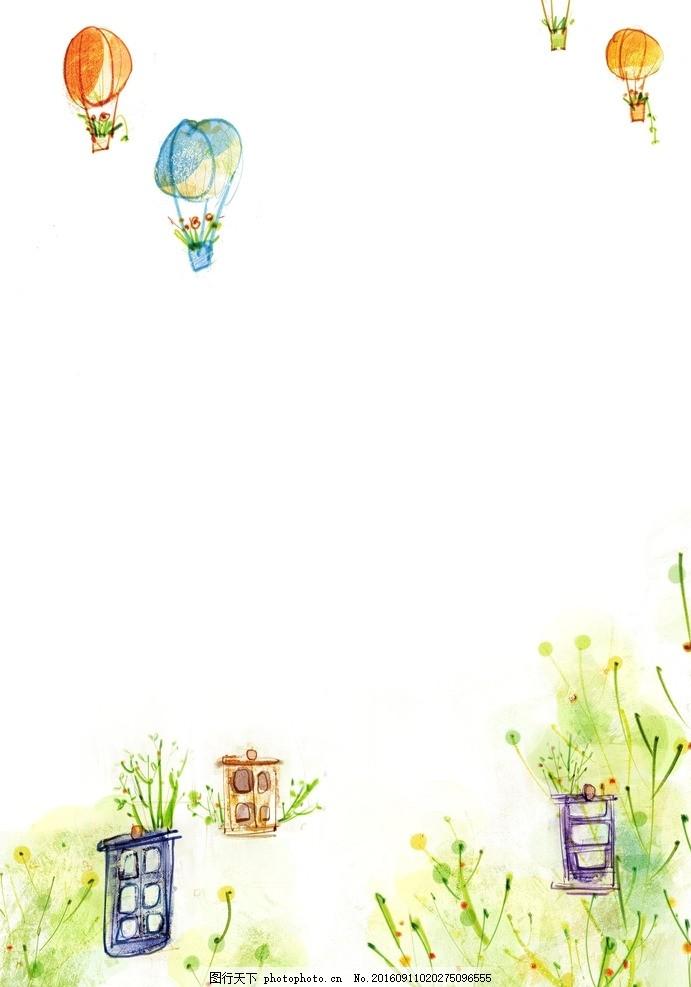 韩式水彩 小清新背景 卡通小清新 韩式水彩花纹背景 设计 底纹边框