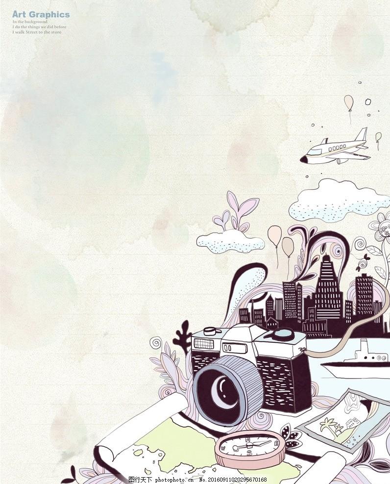卡通手绘人物建筑背景底纹