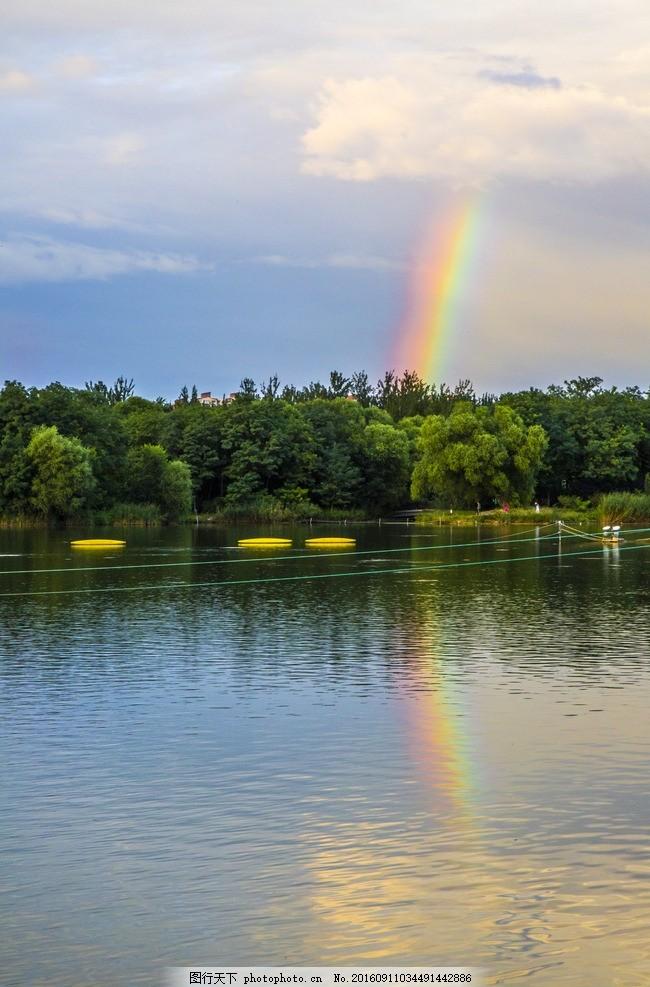 彩虹天空 彩虹 云 山水 风光 天空 摄影 自然景观 山水风景 240dpi