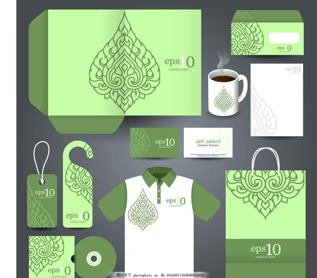 标签 酒店吊牌 挂牌 整体包装 光盘设计 手册设计 说明书 企业设计