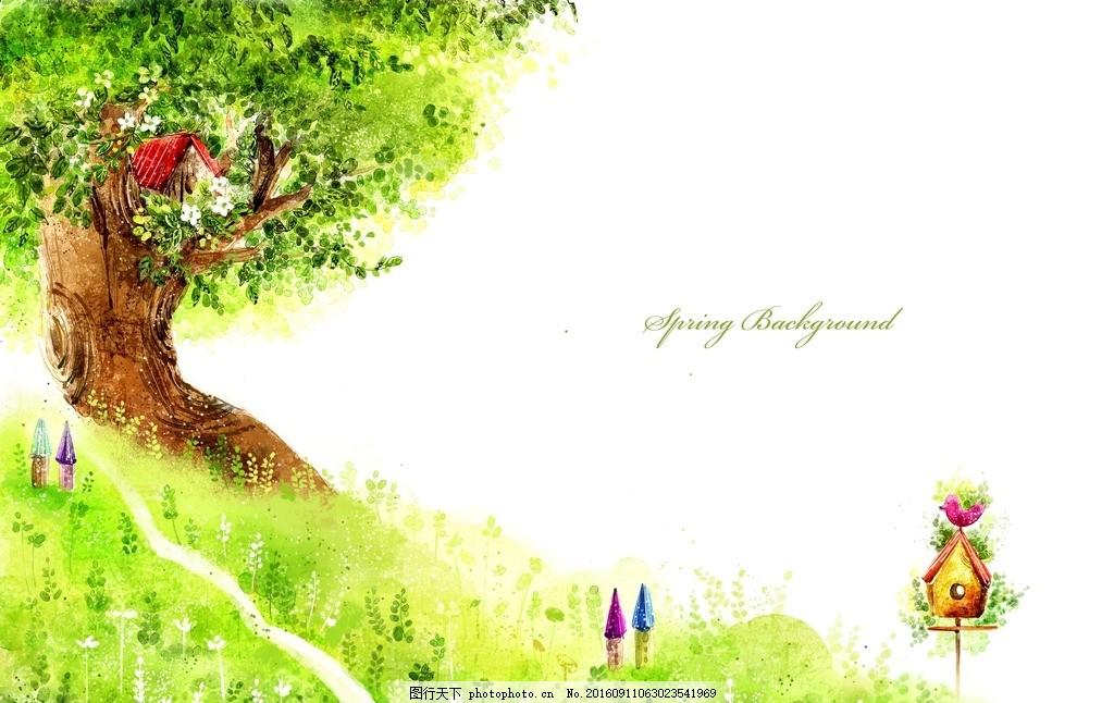 卡通唯美梦幻大树风景背景
