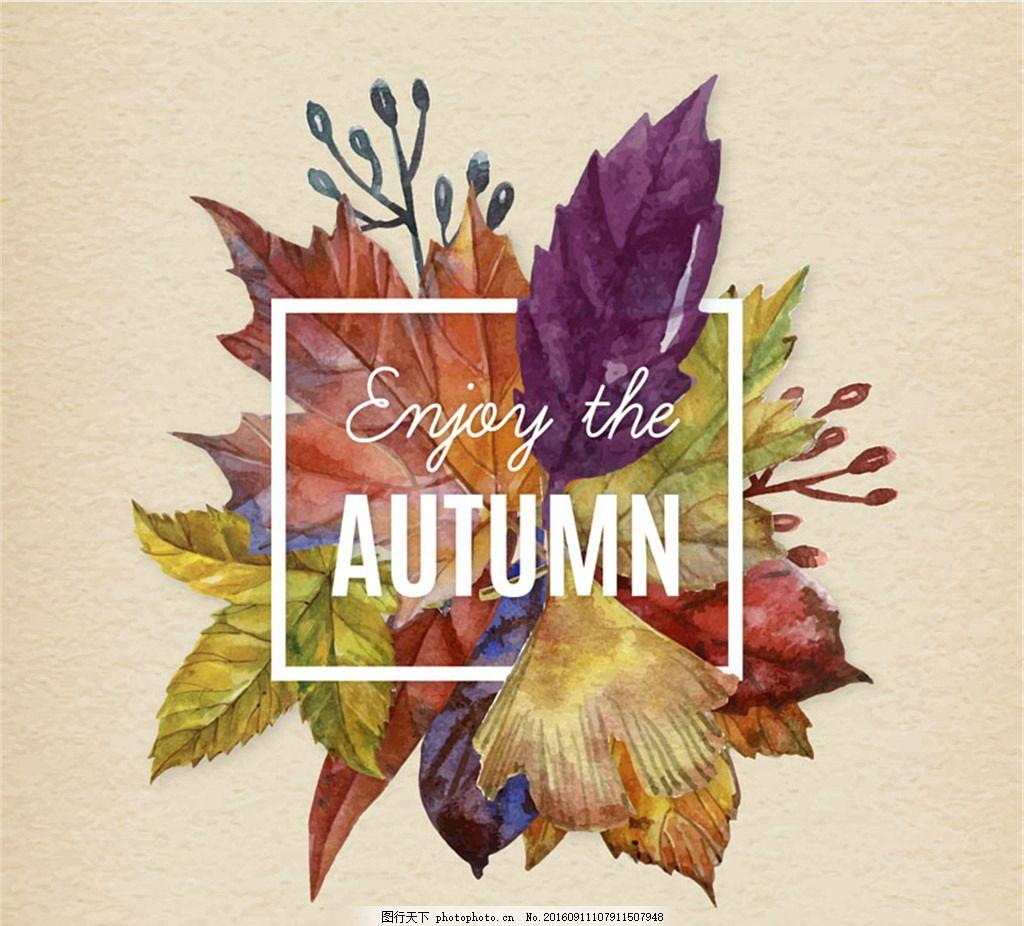 创意水彩秋叶标签矢量素材 银杏叶 枫叶 梧桐树叶 秋季 矢量图图片