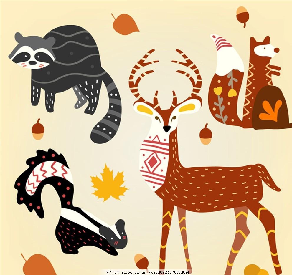 秋季森林动物矢量素材 枫叶 鹿 浣熊 臭鼬 松鼠 树叶 橡子 矢量图