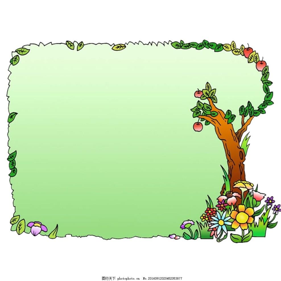 边框 淘宝边框 可爱边框 花草树木 矢量图 异形边框 形状边框 标题板