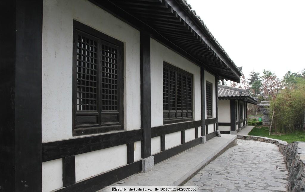 中式现代建筑