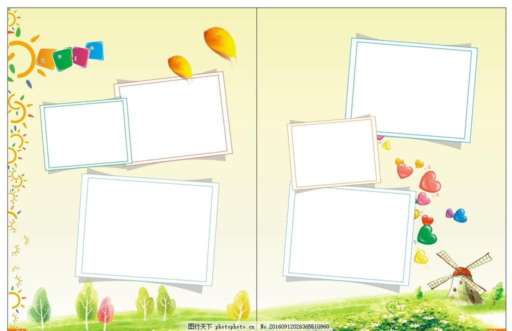 异型 卡通素材 作文标题框 儿童对话框 卡通文字边框 儿童标签元素