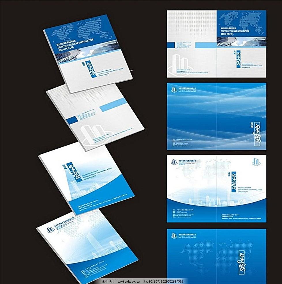 建筑封皮封面 标书封面设计 公司宣传册 大气 简洁 封皮      扉页