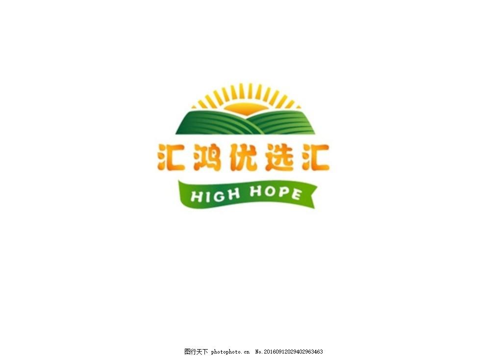 超市logo图片