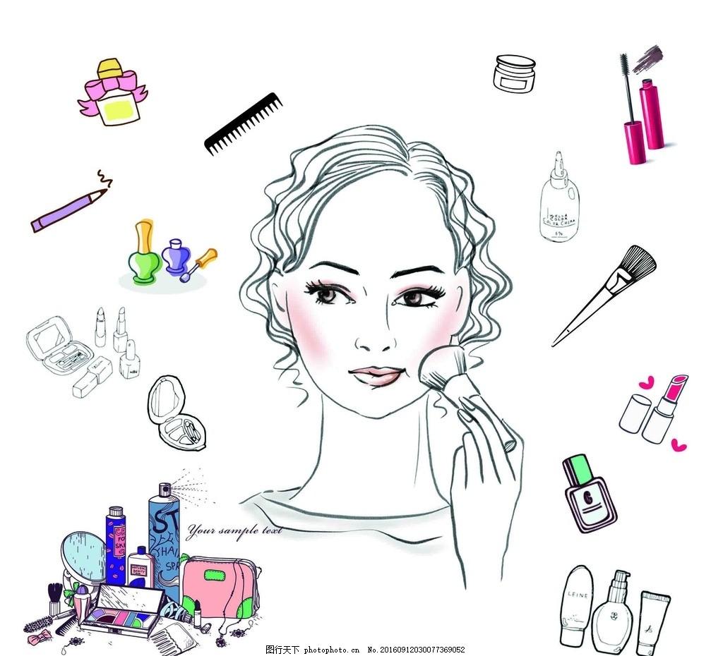 化妝品 卡通 美女 美妝工具 手繪 設計 廣告設計 海報設計 72dpi psd