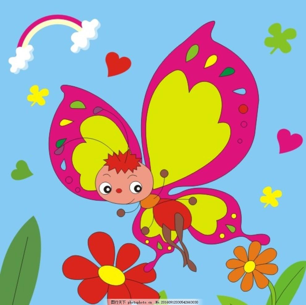 卡通蝴蝶 矢量蝴蝶 蝴蝶宝宝 彩色蝴蝶 卡通画 幼儿园 卡通图片