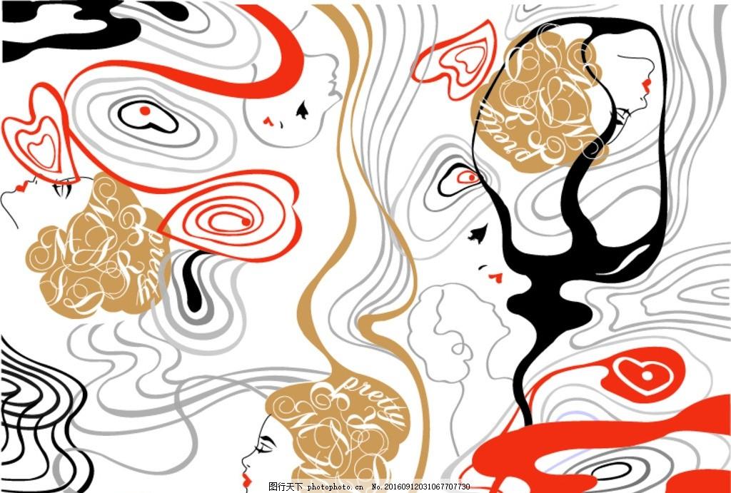 线条女性头像 线条      女性头像 侧脸 等高线 抽象线条 设计 广告