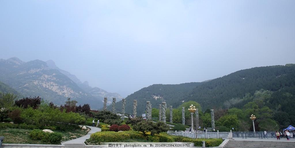 泰山景区门口 泰山 风景区 景区大门 泰安 山东 摄影 自然景观 自然