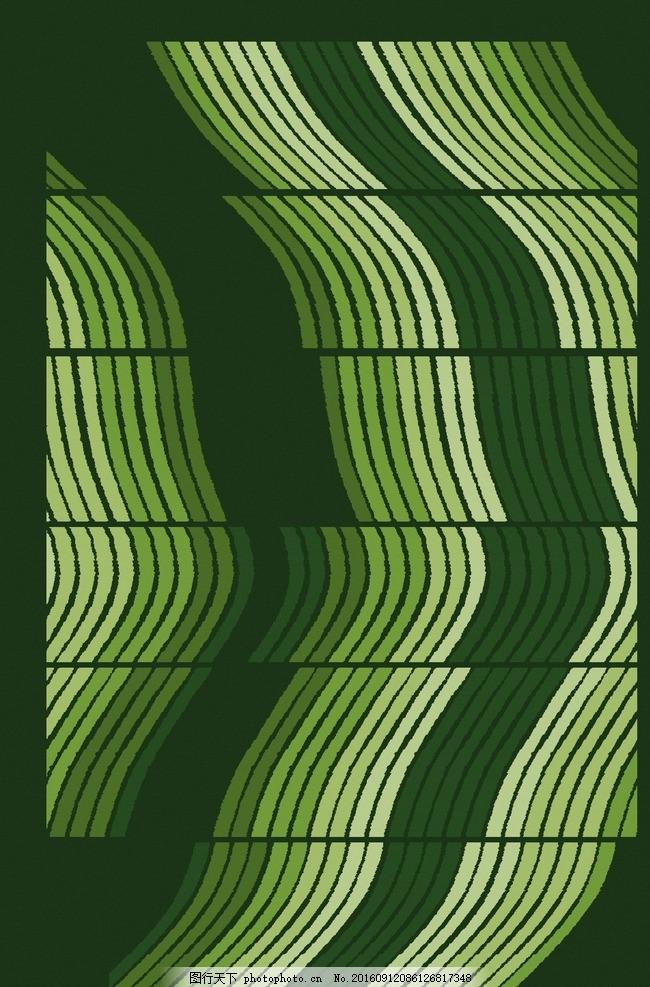 波浪纹理 纺织面料 沙发布艺 纹饰 纹样 图案设计 设计 底纹边框 背景