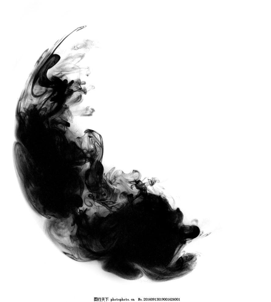 古典水墨 墨点 墨迹 水墨 水墨圈 水墨素材 烟雾 免扣素材 墨迹 设计