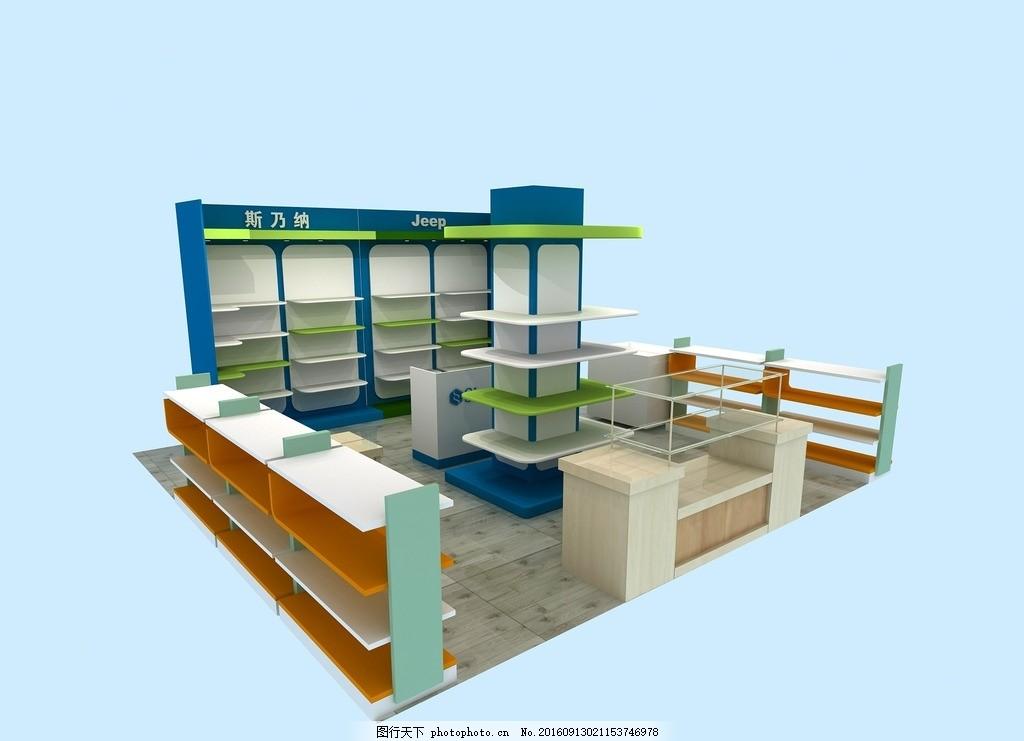 商场柜台 效果图设计 商场柜台 效果图设计 童装柜台 商场中岛设计 柜