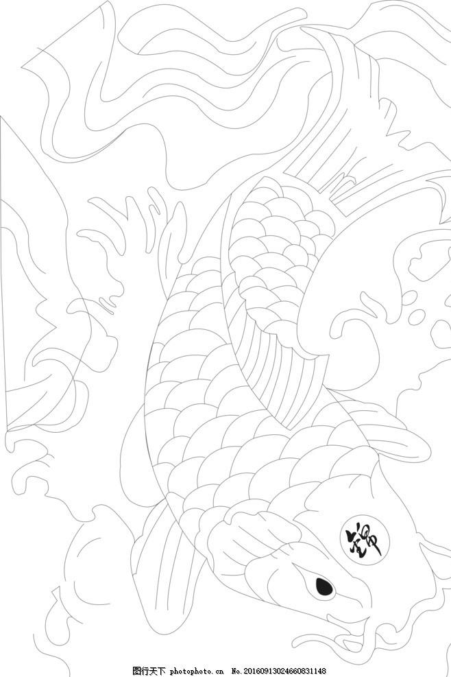 鲤鱼简笔画图片大全集