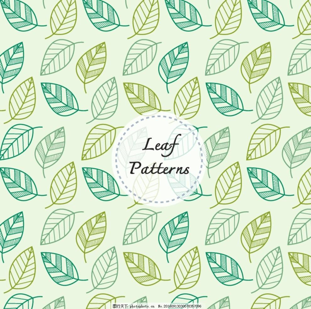 手绘叶子 绿色背景 黄叶子 清新 春色 小清新 春天 春季 自然
