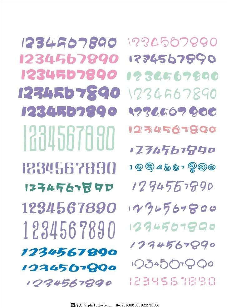 pop手绘数字怎么画