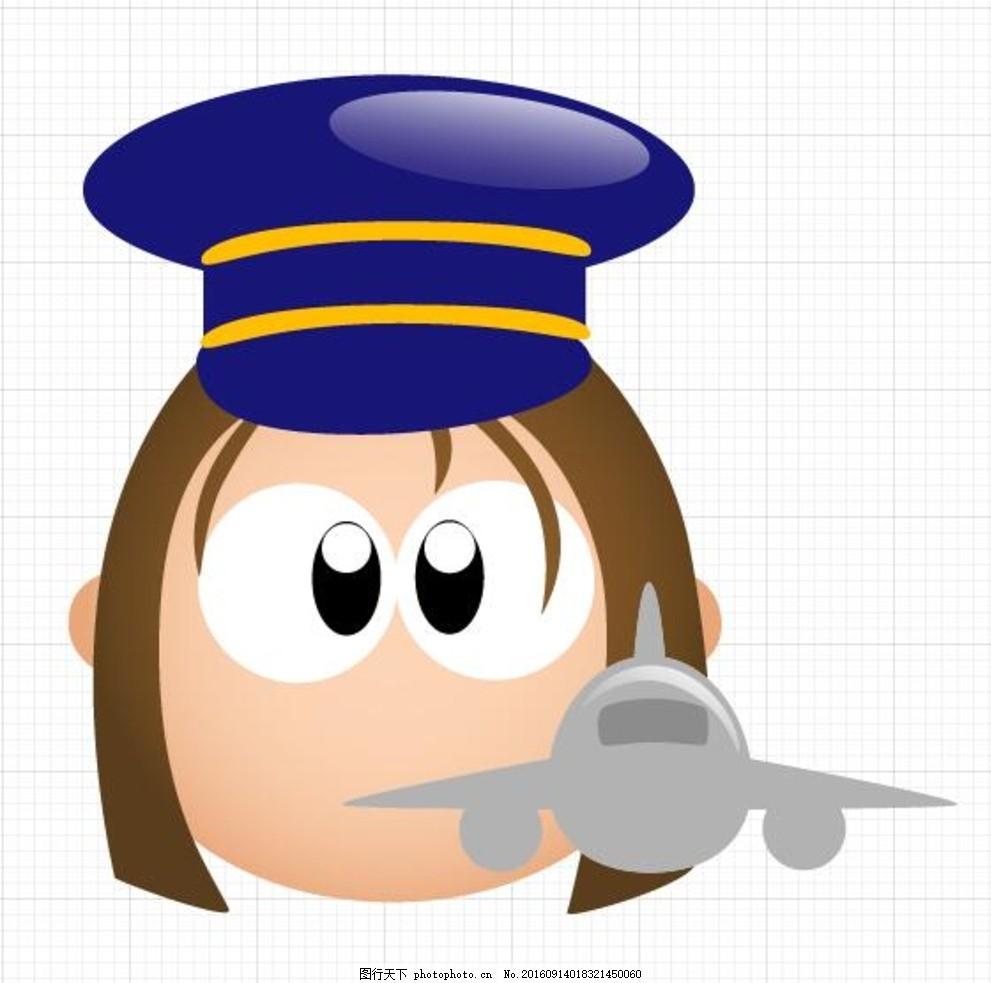 空姐图标 卡通职业 人物头像 医生 理发师 化学 摄影师 邮递员