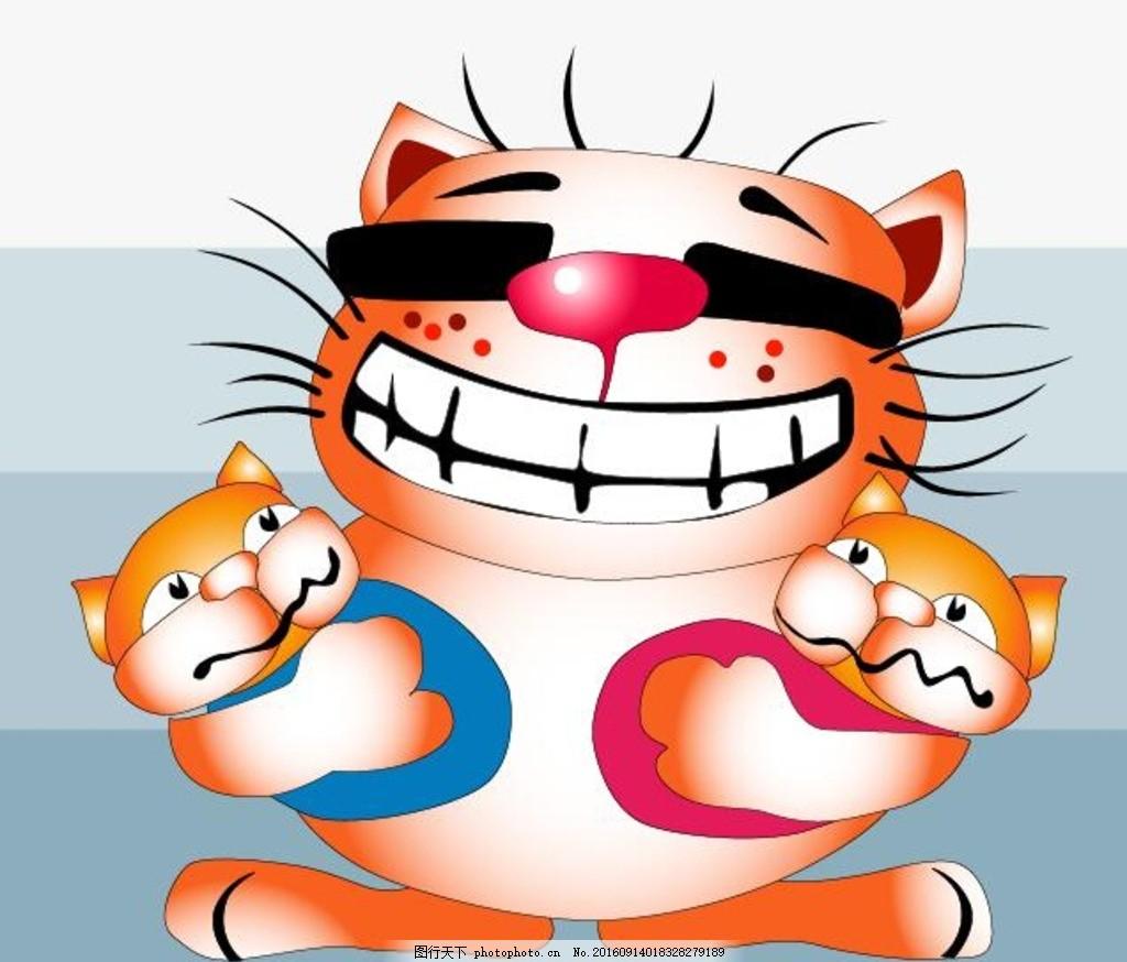 加菲猫 卡通 大眼猫 胖猫咪 懒猫 动画卡通矢量 设计 动漫动画 动漫