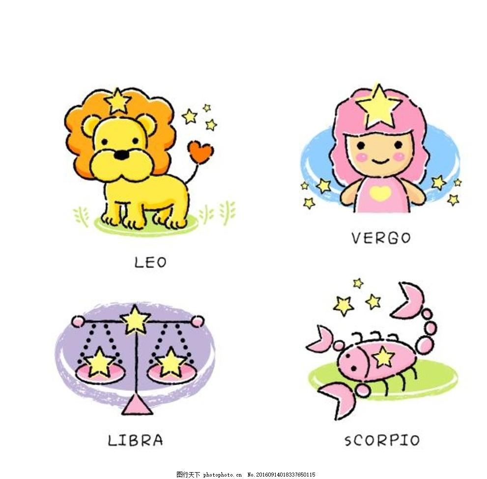 十二星座 天蝎座 摩羯座 处女座 可爱卡通 月亮 星星 蝎子 笔袋设计图片