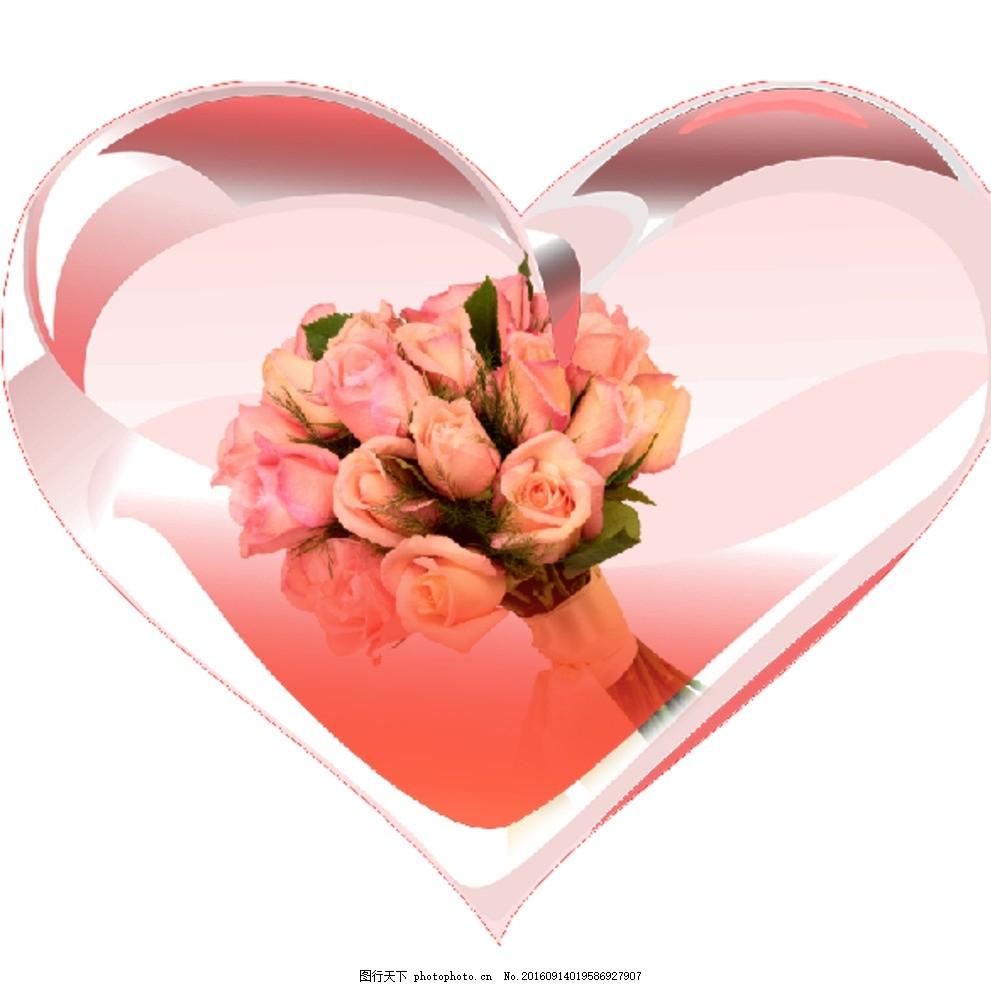 水晶爱心 透明 可换背景 免抠图 图像可换 浪漫 爱心 玻璃 设计 文化