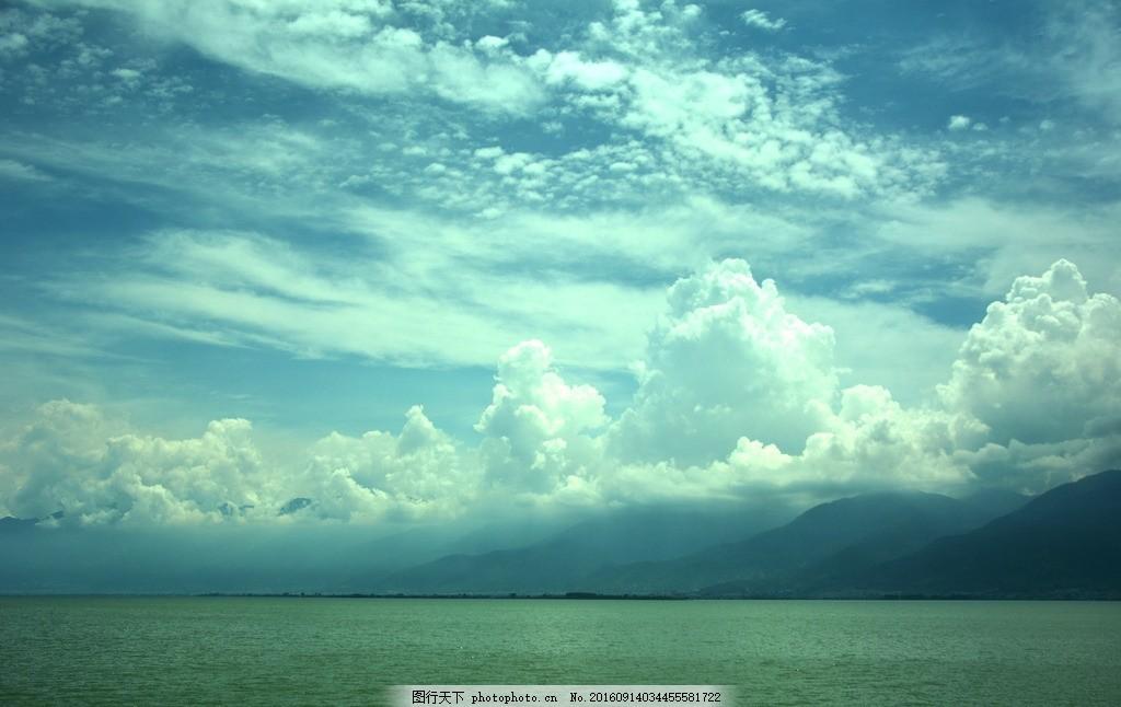 蓝天白云绿水 大海 海 水 绿水 青山 大山 云边 腾云 白云 风景 摄影